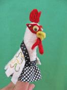 Chickenrt